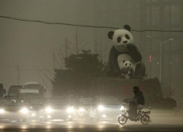 China CO2 Market to Cover Half of Total Emissions