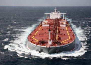 China's 2014 Iran Oil Imports Up 28%