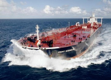 China's Iran Oil Imports in April at 11-Month High