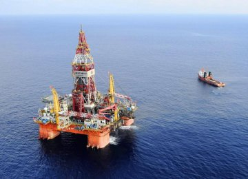 China Reoffers Joint Oil Deal to Japan