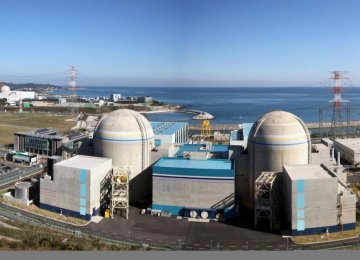 Nuclear Facilities Vulnerable to Cyber-Attacks