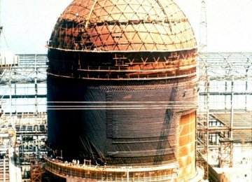 Nuclear Decommissioning Cost Underestimated