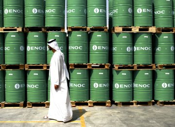 UAE Co. to Buy Dragon Oil for $2.6b