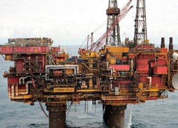 $1.4b of Saudi Oil Aid for Egypt
