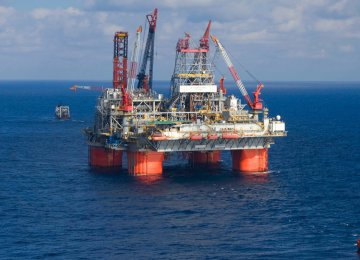 Eni Discovers Massive Gas Reserves in Egypt