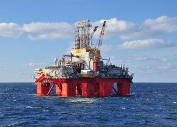 Egypt to Auction 8 Oil, Gas Blocks