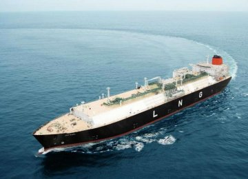 Egypt to Receive  Australian LNG