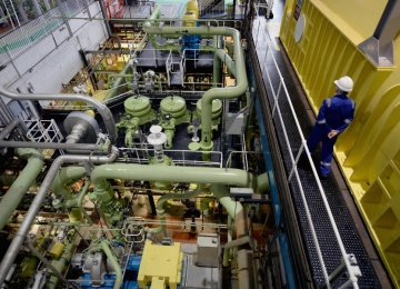$38m Needed for Power Research