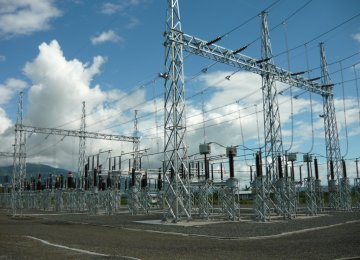 Energy Ministry Exempted From Subsidy Plan