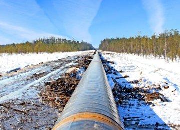 Committee to Determine Ethylene Pipeline Ownership