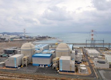 Nuclear Power in France Struggles to Compete