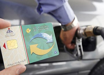 Fuel Cards May Be Scrapped