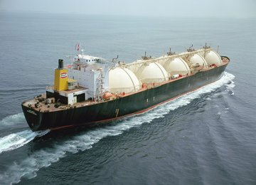 Plan to Raise Gas Exports to 200 mcm/d
