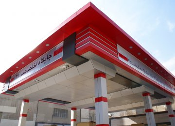 Commercialized Gas Stations Planned