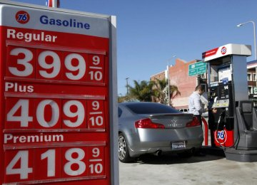 Gasoline Subsidy Removal Will Not Curb Consumption