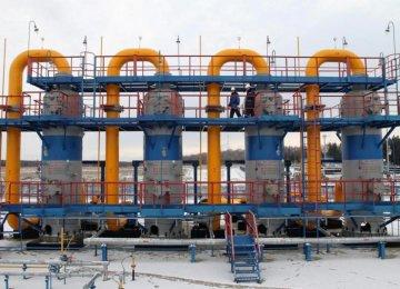 Iranian Gas: Changing Regional Dynamics