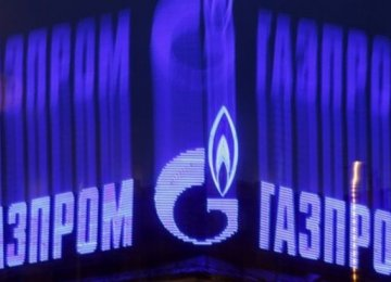 EU to File Anti-Monopoly Case Against Gazprom