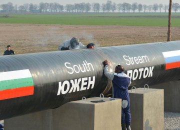 South Stream Project