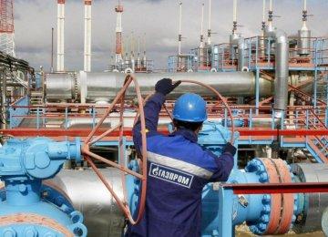 Gazprom, Kyrgyzstan Gas Deal