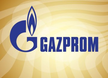 Gazprom Receives $15m in Ukraine Prepayment