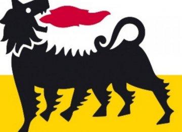 Ghana Signs Exploration Deal