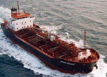 Glencore Loads Up Oil at Bandar Mahshahr