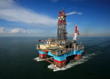 Gulf of Mexico Auction Amid Slumping Oil Prices