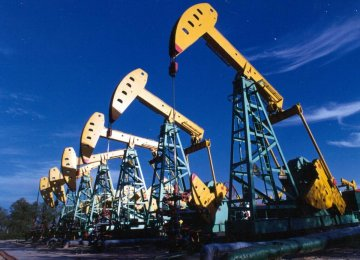 Oil Ministry to Submit IPC