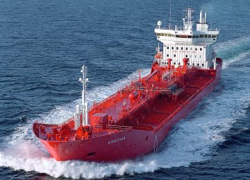 China's Iran Oil Imports Increased in June