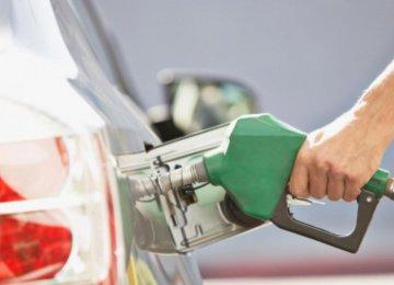 Indonesia Scraps Gasoline Subsidy