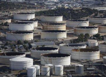 Oil Giants Reviewing Post-Sanctions Scenario