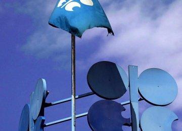 Iran Calls for Implementing OPEC Quota