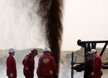 Second Oil Discovery in Iraq