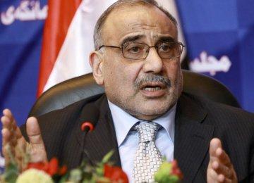 """Iraq: OPEC in """"Price War"""""""