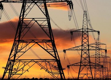 JICA Collaborating With Iran Power Industry