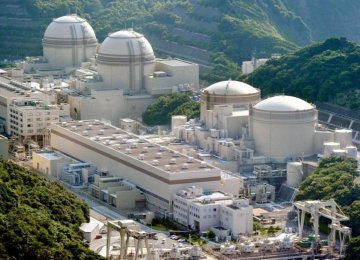 Japan to Cut Oil Use With Nuclear Reactor Restart