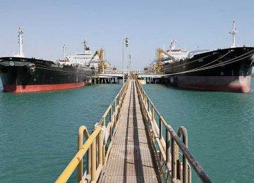 NIORDC to Build Jask Oil Terminal