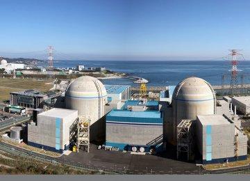 2 Reactors Closed at   S. Korean Nuclear Plant