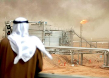 Kuwait Changes  Oil Minister