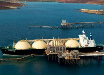 Call for Investments in LNG Plants