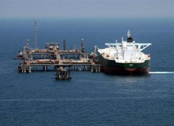 Oil Loaded  at Libyan Port