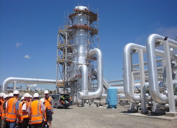 China Co. to Build 1600 MW Power Plant in Maku