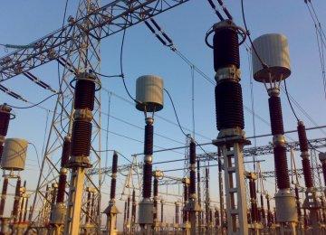 Mehr Power Transmission Line Operational