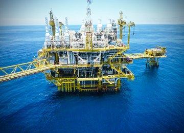 Mexico Seeks Quick Energy Reforms