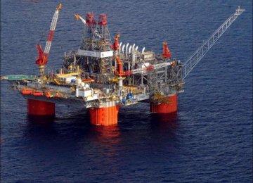 Mexico's 1st Oil Auction Falls Short