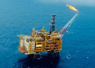 NIDC to Undertake North Sea Projects