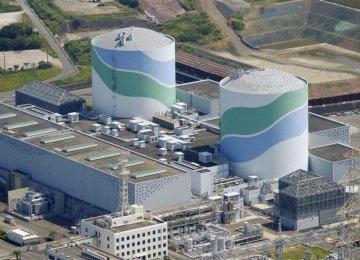 Japan Restarts 2nd Nuclear Reactor