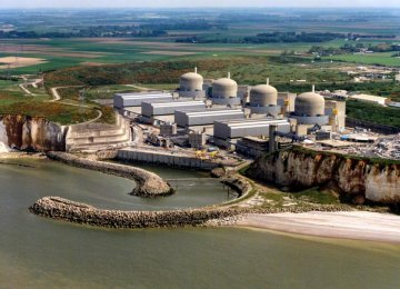 Fire at French Nuclear Plant