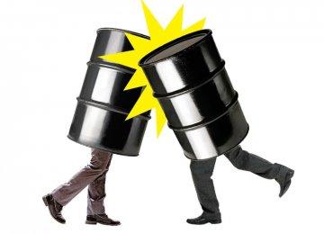 OPEC's Family Feud