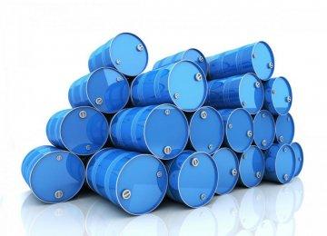 Iran 3rd Biggest OPEC Producer